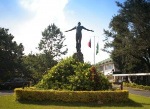 About UP Baguio