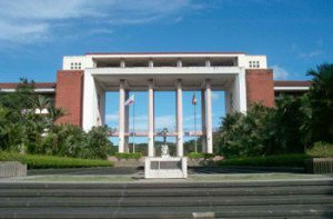About UP Diliman