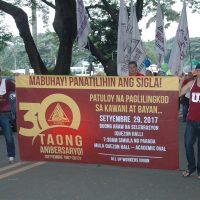 """Ipinagdiriwang ng All UP Workers Union ang ika-30 anibersaryo nito sa temang """"Patuloy na paglilingkod sa kawani at bayan."""" (Kuha ni Bong Arboleda, UP MPRO)"""