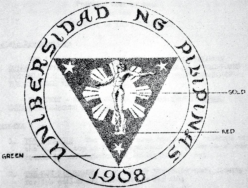 The winning seal designed by Galo B. Ocampo in 1971 was never approved for use as the official UP seal. (Photo from the UPD Archives)