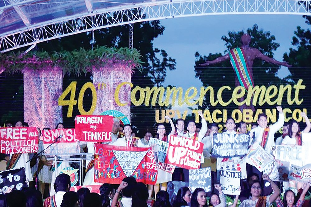 UP Visayas Tacloban College 40th Commencement Exercises, June 27, 2016 at the Arts and Sciences grounds (Photo from https://www.upv.edu.ph/index.php/news/281-upvtc-holds-40th-commencement-exercises)