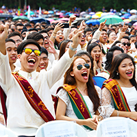 UP holds 107th General Commencement Exercises
