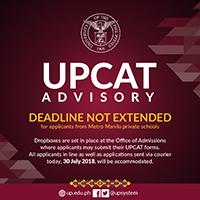 UPCAT advisory as of July 30, 2018