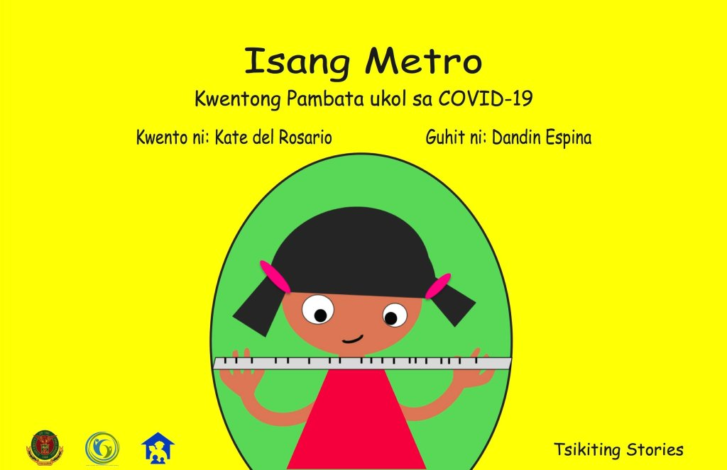 """Cover of """"Isang Metro,"""" the other children's ebook published by the UPLB Department of Human and Family Development Studies."""