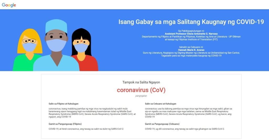 Screenshot of Google's Diskyonaryong COVID-19, which was launched on Aug. 28. [https://diksyonaryongcovid19.com/]